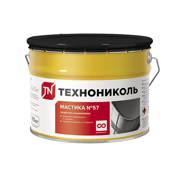 Мастика-57