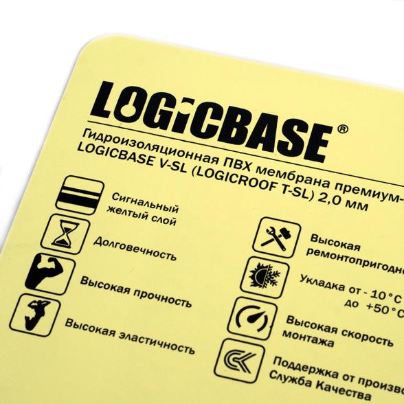 Logicbase